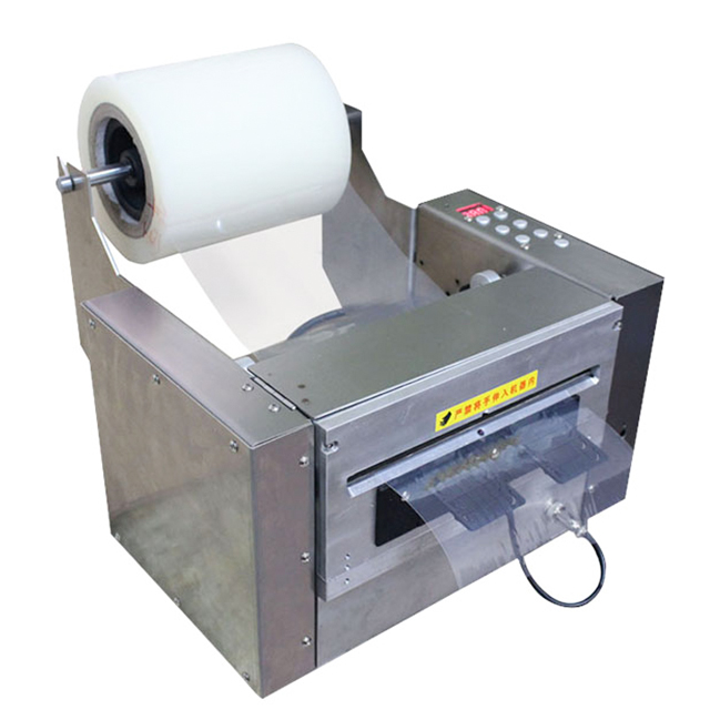 Packaging Tape Cutting Machine