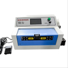 High Frequency HDMI USB 3.0 Soldering Machine