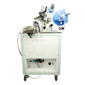 Automatic Wire Label Folding Labeling Machine