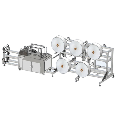 High Speed KN95 Mask Body Making Machine
