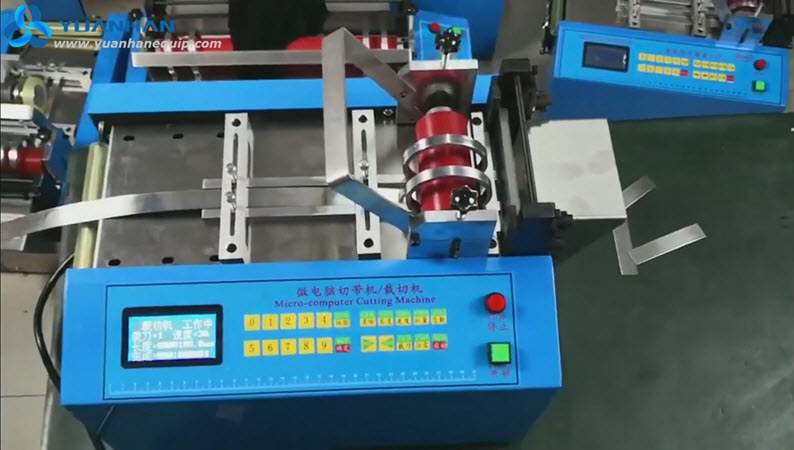 Flat Metal Strip Cutting Machine