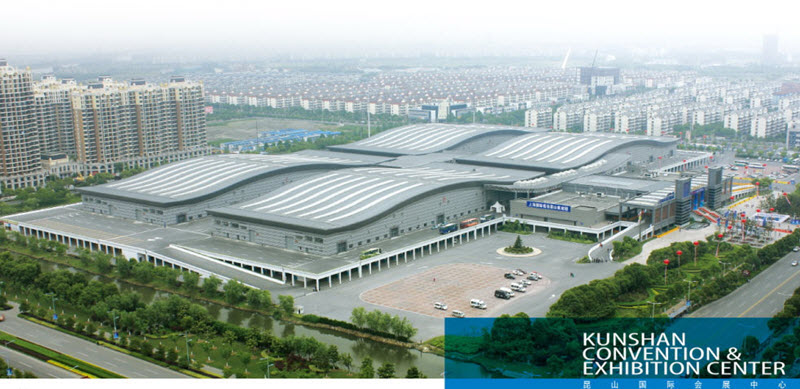 Kunshan International Convention and Exhibition Center